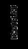 Виниловая наклейка - КОТ #125