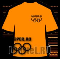 Клубная футболка ГАЛЛОПЕР.РУ к пятилетию КЛУБА (рисунок на груди)