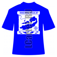 Футболка - Озеро Яменец (рисунок на спине)