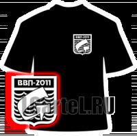 Памятная футболка ВВП 2011 (рисунок на груди)