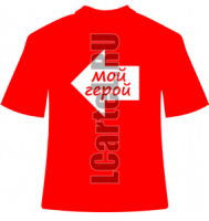 Парные футболки для влюбленных. Цена за 2 футболки.