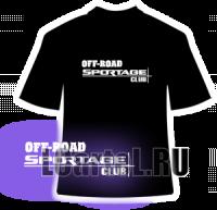 Клубная футболка SPORTAGE CLUB грудь. #21