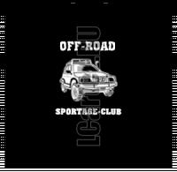 Клубная футболка SPORTAGE CLUB спина. #21