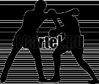 Наклейка - Бокс #392