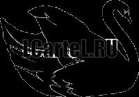 Трафарет Лебедя