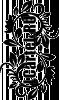 Трафарет Орнамент #447